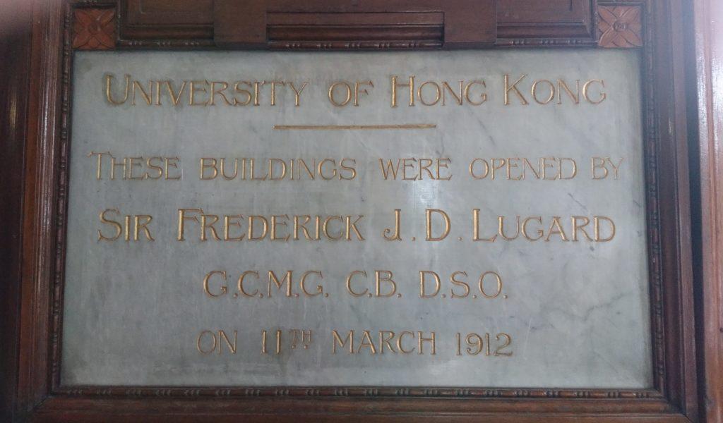 本部大樓啟用紀念碑