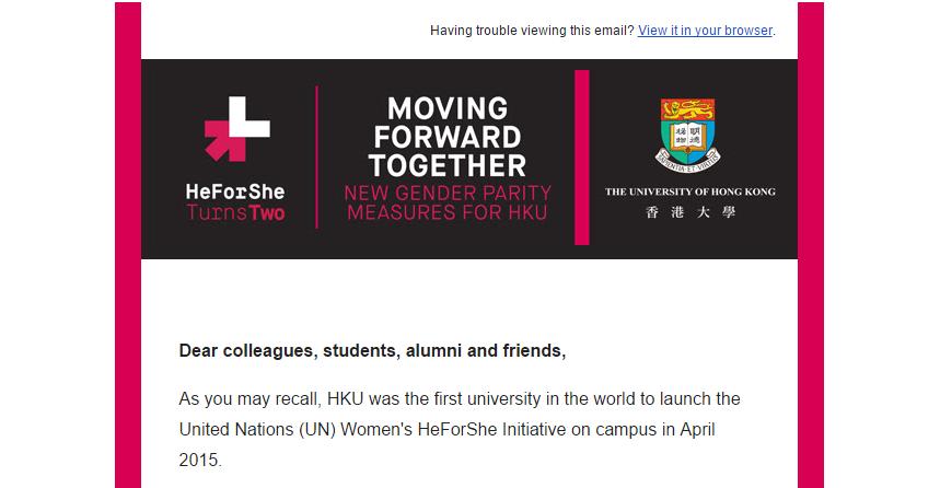 HeForShe新政策   提升女性教員比例、新設獎學金
