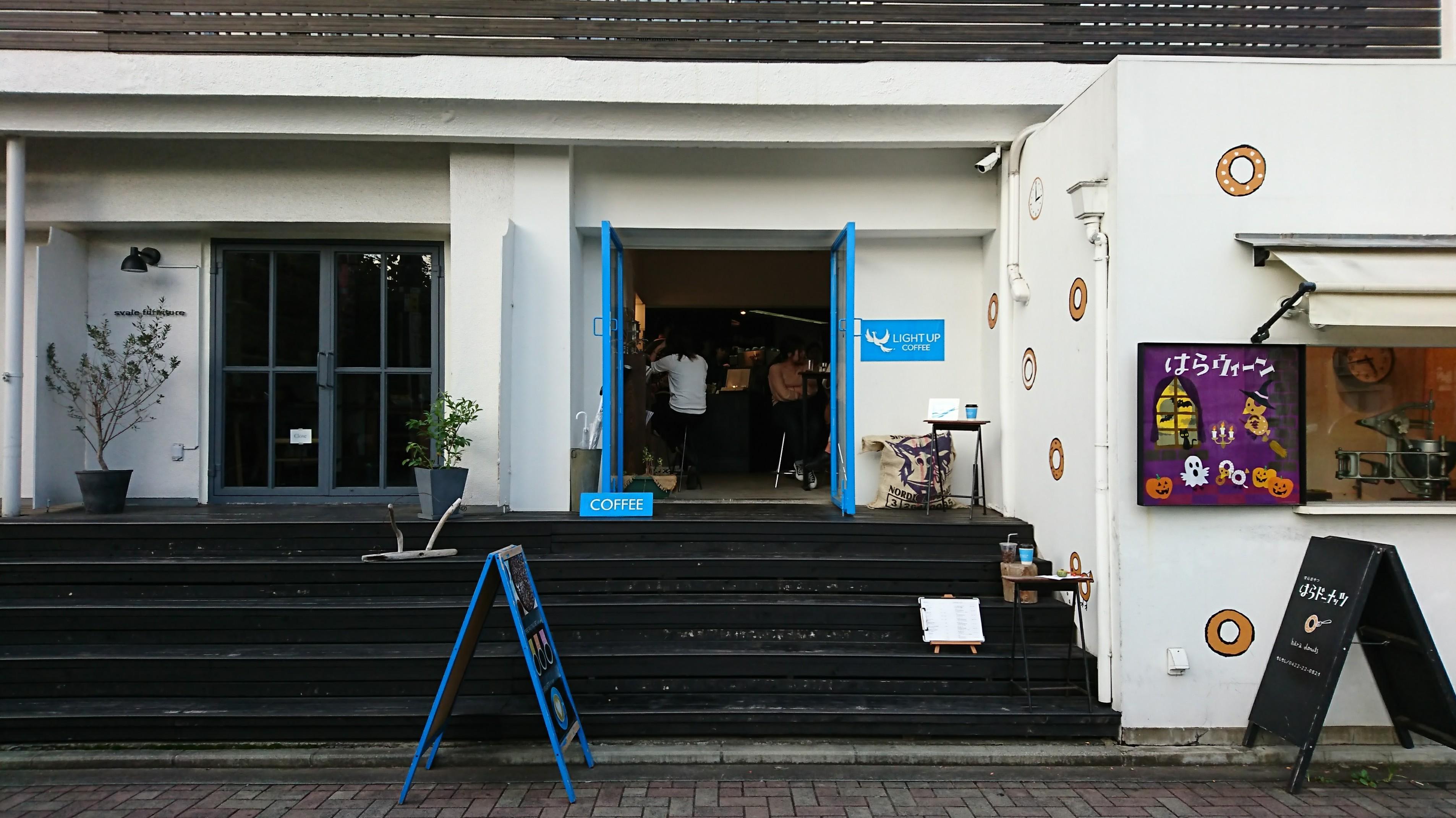 日本北歐風咖啡店之旅