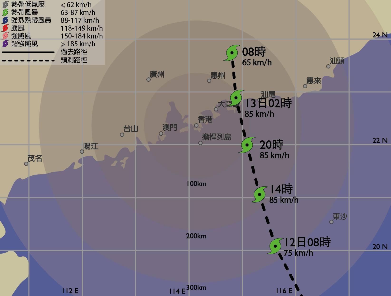 氣象台-南海北部熱帶氣旋苗柏報告(11/06)