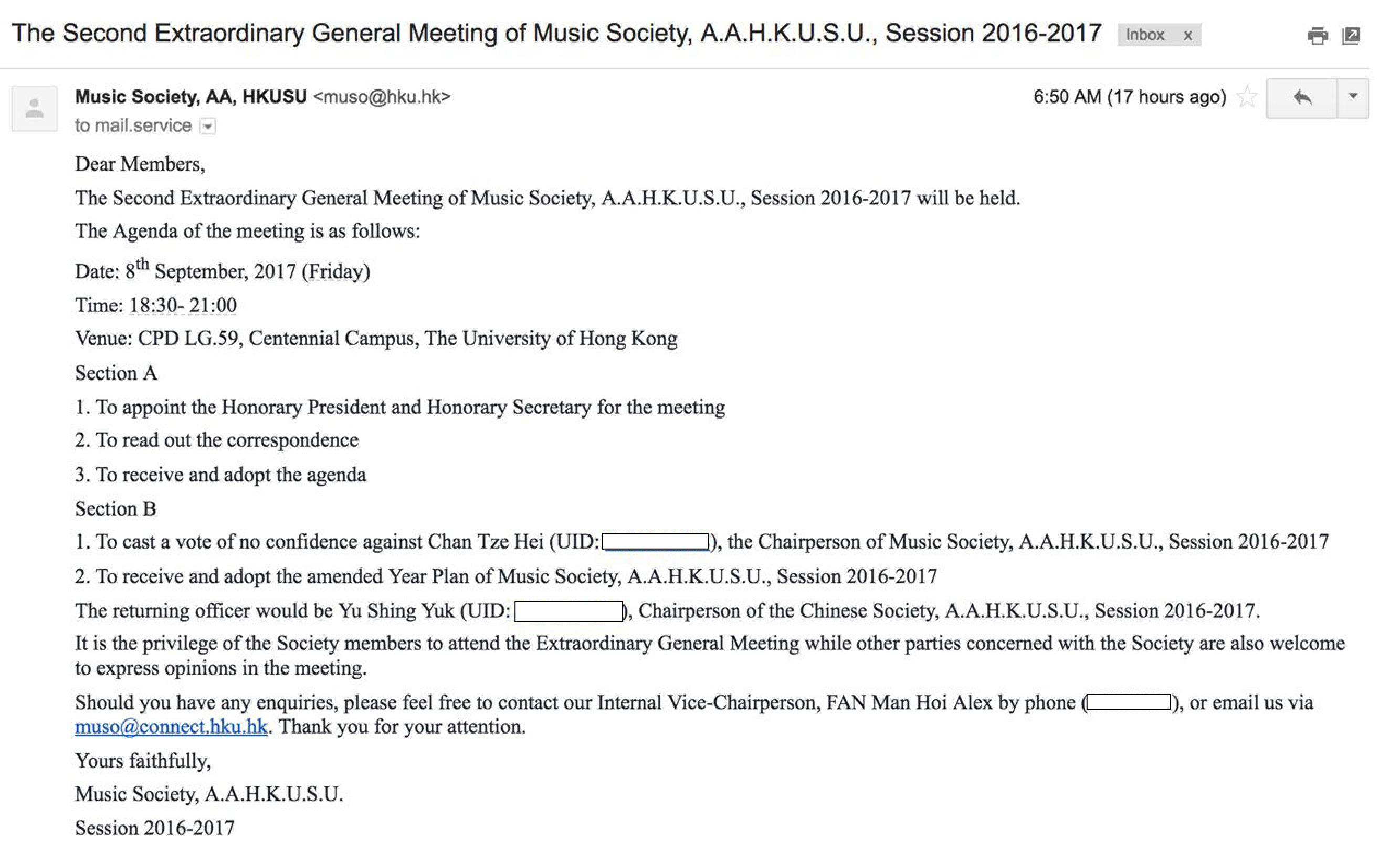 音樂學會將召開特別會員大會罷免主席